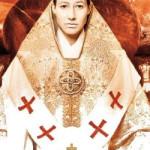 Die Päpstin – Mythos oder Wahrheit?